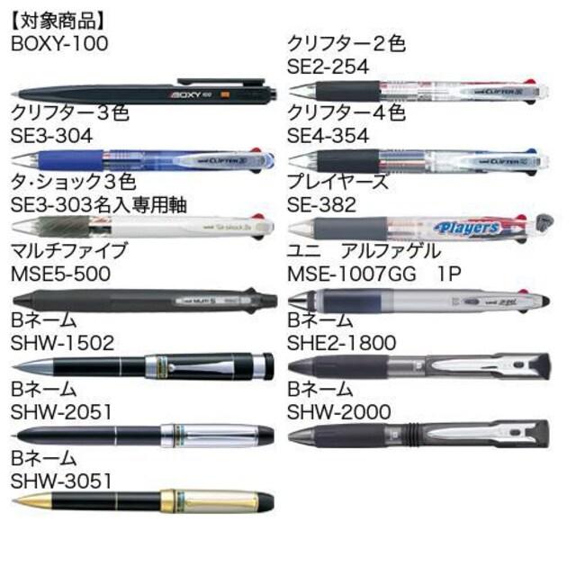 三菱 油性ボールペン替芯 S-7S(0.7mmボール) 黒 uni MITSUBISHI < インテリア/ライフの