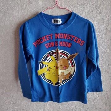 青にピカチュウとイーブイの長袖Tシャツ110