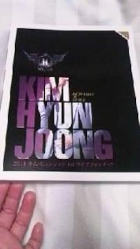 キム・ヒョンジュン1stライブ写真集 イタズラなKISS501