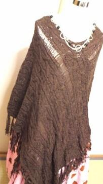 大きいサイズ新品フリンジ編みニットポンチョ3Lブラウン
