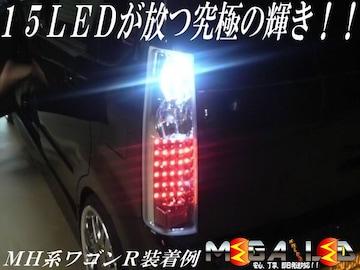 Mオク】エブリィ/GA/ジョイン/DA64系/バックランプ高輝度15連