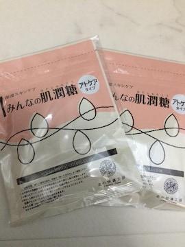 みんなの肌潤糖 アトケア 2袋