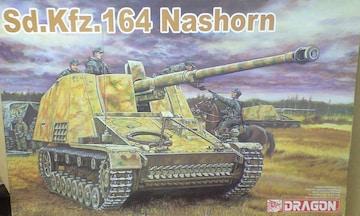 1/35 DRAGON ドイツ Sd.Kfz.164 ナースホルン 6166