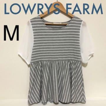 #LOWRYS FARMボーダーTシャツ カットソー M