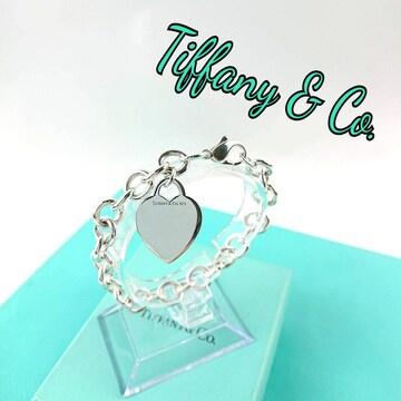 Tiffany ティファニー ブレスレット