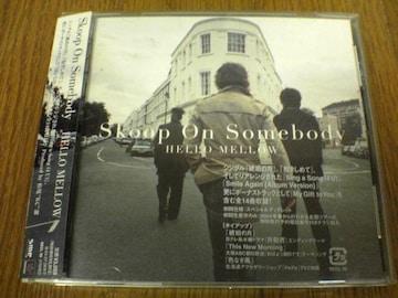 Skoop On Somebody CD HELLO MELLOW