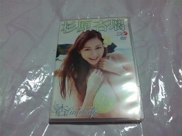 【DVD】杉原杏璃 杏limited(アンリミテッド)