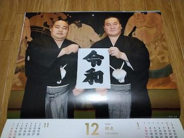 日本相撲協会 大相撲 令和2年カレンダー 未使用