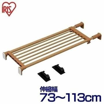家具調 強力 つっぱり棚 伸縮 ダークブラウン-k/kt