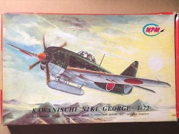 1/72 MPM 日本海軍 川西 N1K1 紫電
