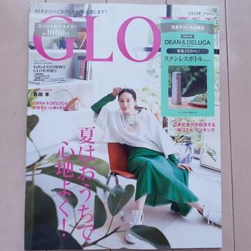 ◆GLOW◆グロー◆8月号特別号◆雑誌のみ◆