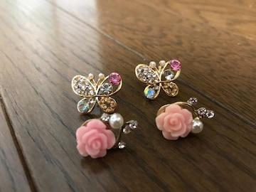 新品未使用バラ薔薇 花 ローズ蝶々バタフライパールピンクピアス