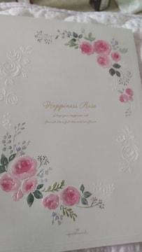Happiness Rose便箋