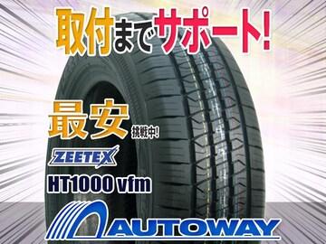 ジーテックス HT1000 vfm 225/65R17インチ 4本