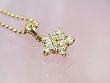 本物!18金 0.28ct スターモチーフ ダイヤモンド ネックレス N-875★dot