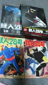〓実写映画化『鉄人28号スペシャルBOX』 新品