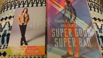 山下智久「ASIA TOUR 2011/SUPER GOOD SUPER BAD」DVD/ポスカ付