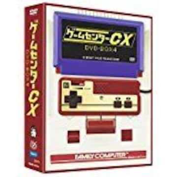 ■DVD『ゲームセンターCX DVD-BOX�C』ファミコン
