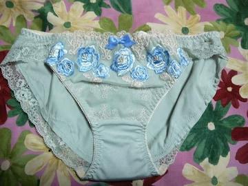 アンフィ 薔薇刺繍レースリボンショーツサックスMサイズ