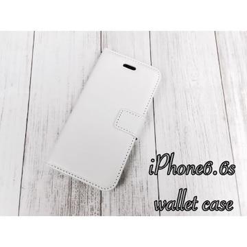 iPhone6 /6S 手帳型レザーケース 収納4携帯ケース 白色