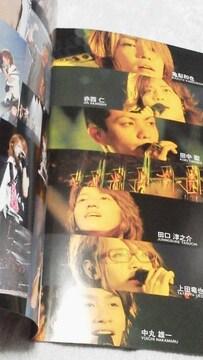 未使用美品You&j《8》会報KAT-TUN6人特集ボーリング、2007ツアー