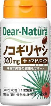 サイズ60粒 (30日分) ディアナチュラ ノコギリヤシ with トマト