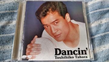 田原俊彦 Dancin' 89年盤