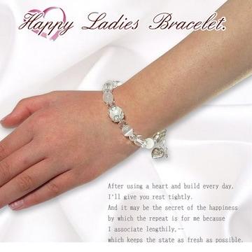 真珠フリーサイズレディースブレスレット新品