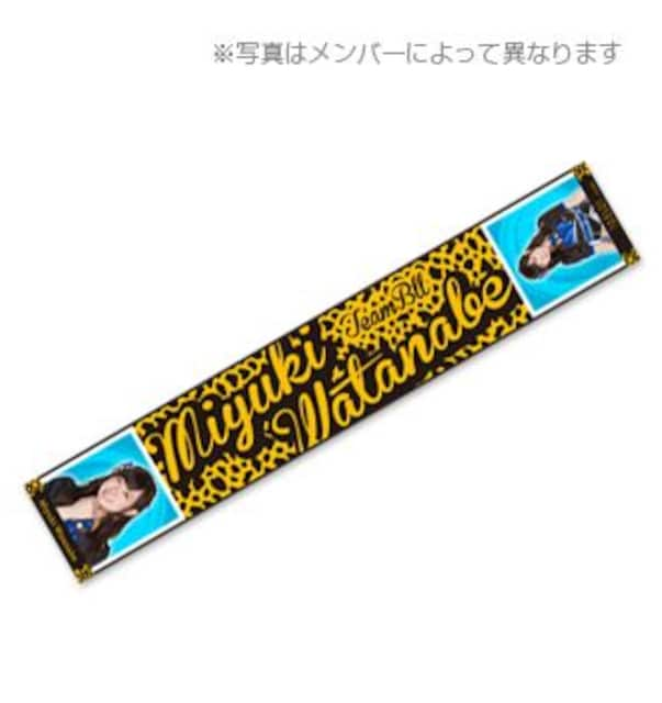 即決 NMB48 JAGATEN推しマフラータオル 渡辺美優紀(TeamBII)  < タレントグッズの