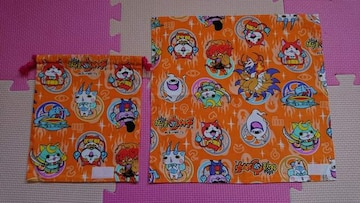 妖怪ウォッチの給食袋&お盆敷のセット☆ハンドメイド