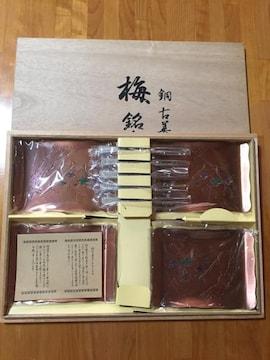 256.新品☆梅柄☆銅の菓子プレートとデザートフォーク5組