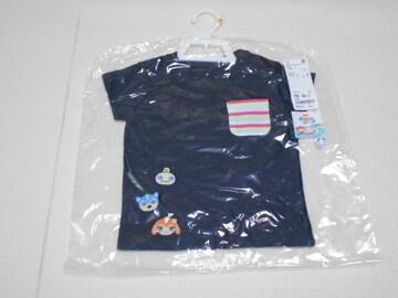 UNIQLO Eテレ ガラピコぷ〜 半袖Tシャツ ネイビー 70サイズ