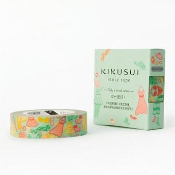 台湾製KIKUSUI story tapeファッション穿什麼好マスキングテープ