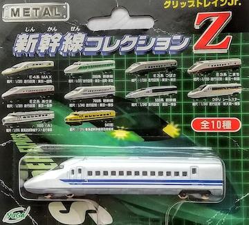 新幹線 ミニカー コレクション