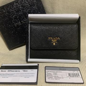PRADA サフィアーノ 三つ折財布 小銭入れ未使用 超美品 プラダ