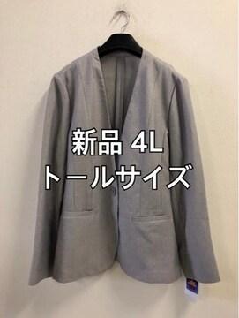 新品☆4LトールサイズUVカット夏向きジャケット☆d234