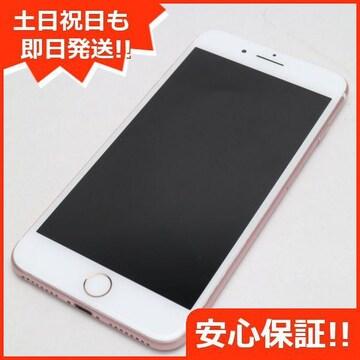 ●美品●DoCoMo iPhone7 PLUS 128GB ローズゴールド●