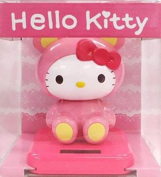 キティ(ピンク) パステルベアソーラーギミック