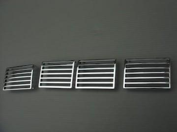 プジョー 307 メッキエアコン ダクト フレーム