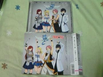 CD+DVD フレンチ・キス(AKB48) 最初のメール 初回限定盤Type-B フレンチキス