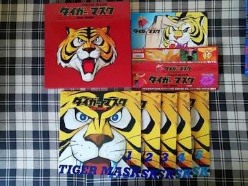 「タイガーマスク」LD-BOX全4巻