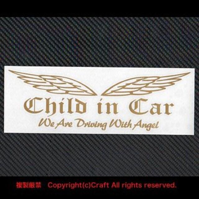 Child in Car/WeAreDrivingWithAngelステッカー(oecゴールド < 自動車/バイク