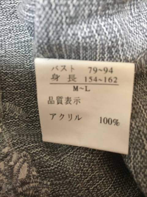 164.薄手ニットベスト 前ボタン☆グレー☆サイズM〜L < 女性ファッションの