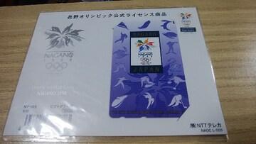 未使用品テレホンカード:長野オリンピック公式ライセンス商品