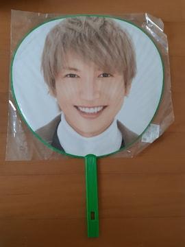 関ジャニ∞の元気が出るLIVE!!☆大倉忠義うちわ