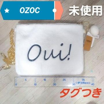 モコモコバッグ クラッチバッグ ショルダーバッグ OZOC 白地