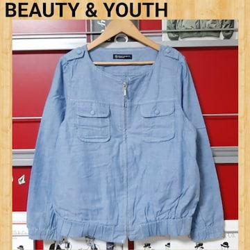 BEAUTY & YOUTH ノーカラー デニムシャンブレージャケット 美品