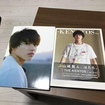 山崎賢人kentos写真集2冊セット現在地