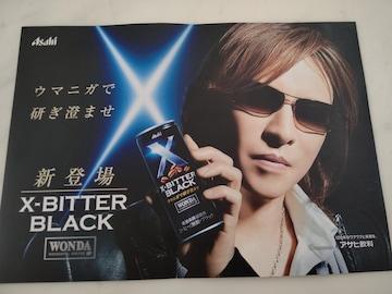 X JAPAN YOSHIKI ポスター コーヒー WONDA