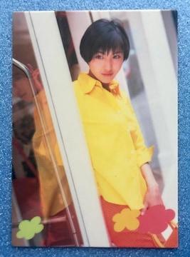 アマダ 広末涼子 スペシャル カード トレカ 俳優 撮影 写真